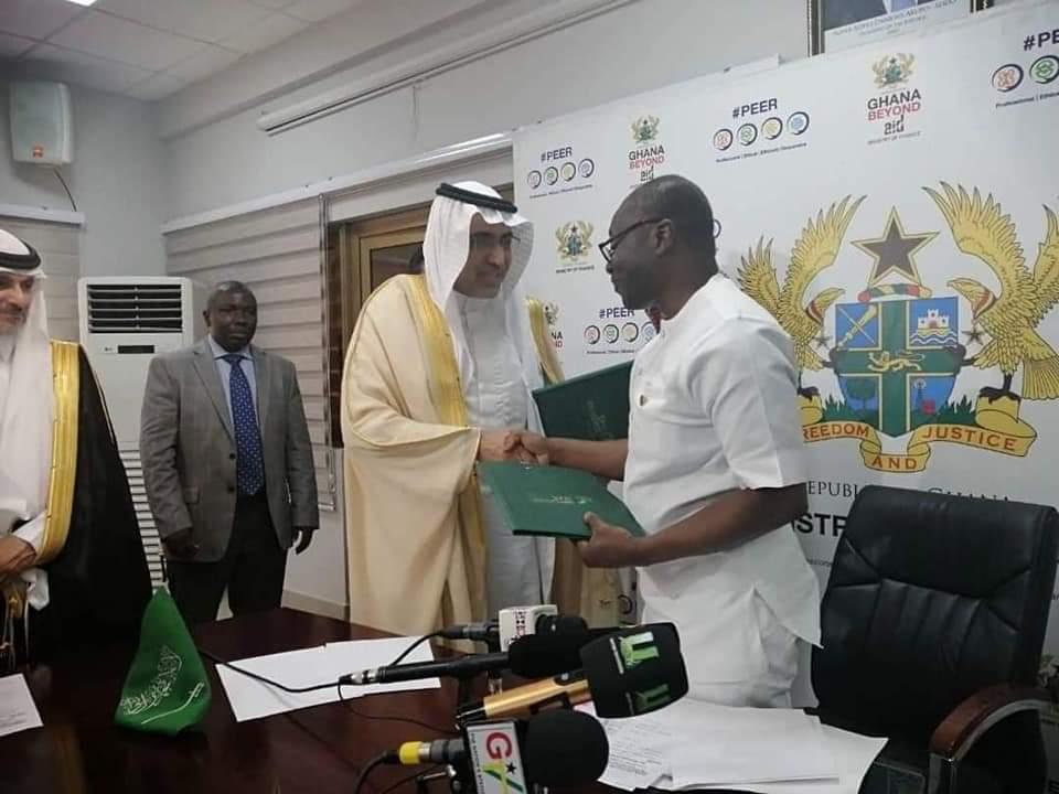 govt secure loan fro Upper east regional hospital 3